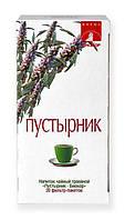 Напиток чайный Пустырник 20*2г Биокор  БАД