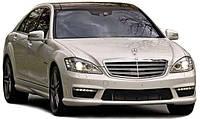 АКЦИЯ!!! Комплект обвеса AMG Mercedes W221