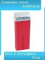 Воск для депиляции в кассете (в картридже) Розовый Xanitalia (Италия) 100мл