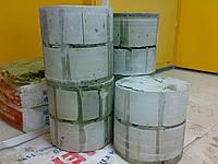 Алмазное сверление отверстий,резка бетона,стен без пыли