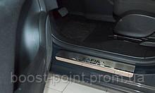 Защитные хром накладки на пороги Opel Zafira B (опель зафира б 2005-2011)