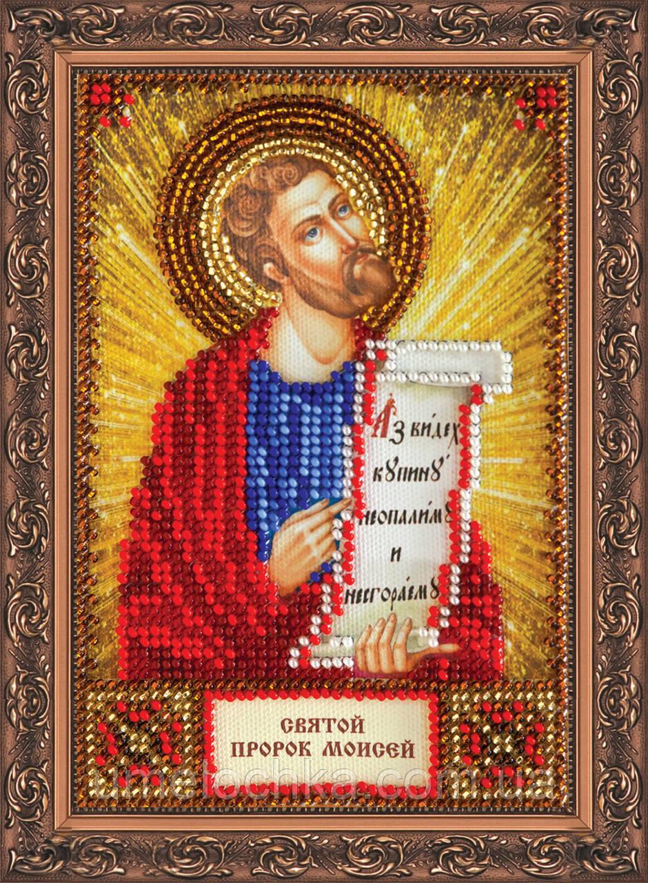 Набор для вышивки бисером на натуральном художественном холсте Святой Моисей