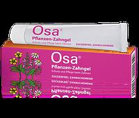 Гель для прорезывания зубов 20 гр OSA Германия