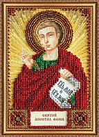 Набор для вышивки бисером на натуральном художественном холсте Святой Фома