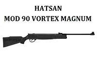 Пневматическая винтовка Hatsan 90 Vortex Magnum