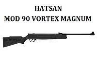Пневматическая винтовка Hatsan 90 Vortex, фото 1