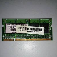 SODIMM DDR2 512MB 533 Hynix