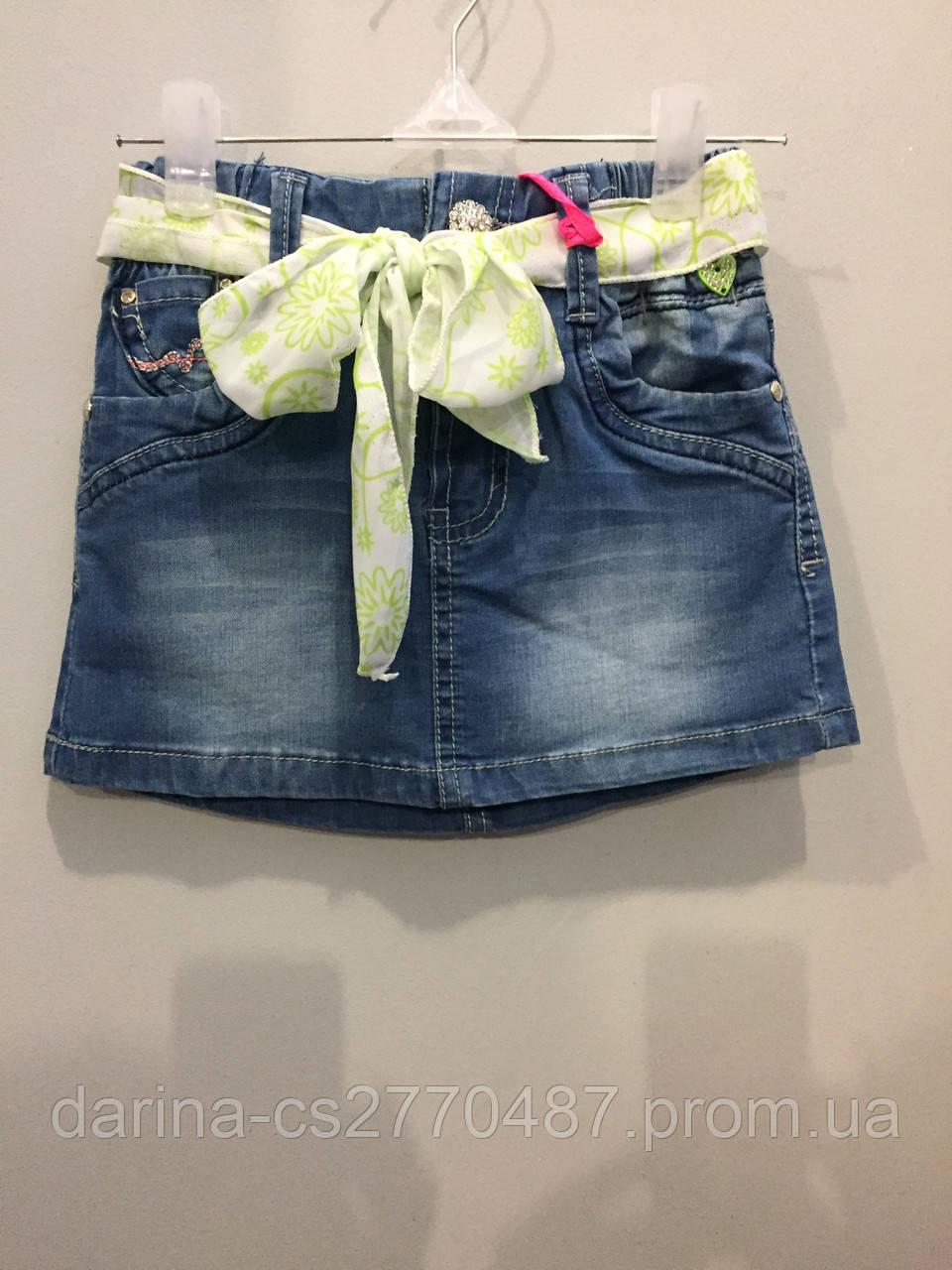 Детская джинсовая юбка 140 см