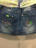 Детская джинсовая юбка 140 см, фото 4