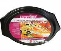 Форма Kamille Bakery для выпечки пиццы Ø29х1.8см