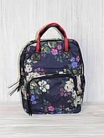 Школьная, подростковая, студенческая сумка-рюкзак, цветочный принт