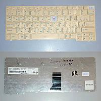 Клавиатура для ноутбуков Lenovo IdeaPad S100C, S10-2 цвет желтый