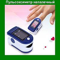 Пульсоксиметр напалечный Pulse Oximeter JZK-302, прибор для измерения уровня кислорода в крови!Акция