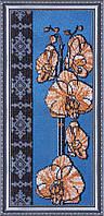 """РАСПРОДАЖА! Набор для вышивки бисером на натуральном художественном холсте """"Орхидеи-2"""""""
