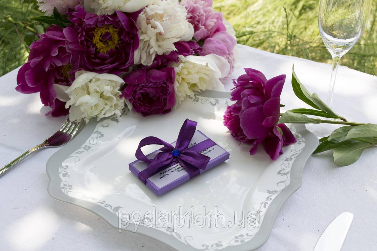 Престижный подарок гостям на свадьбе