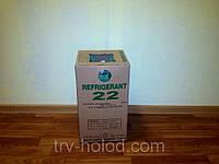 Фреон R22 (13,6 кг)