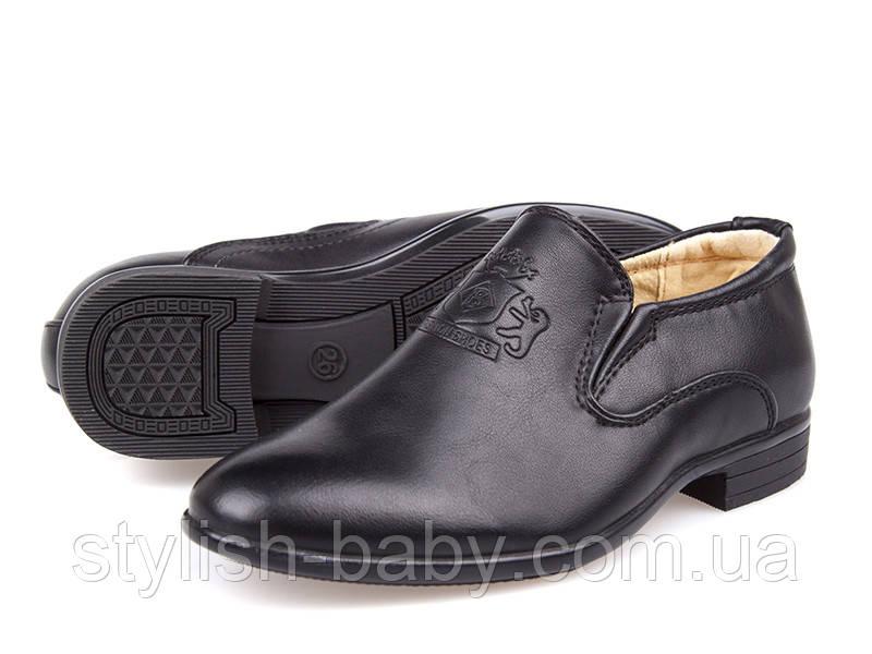 Детские школьные туфли бренда Солнце (Kimbo-o) для мальчиков (разм. с 26 по 31)