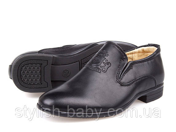 Детские школьные туфли бренда Солнце (Kimbo-o) для мальчиков (разм. с 26 по 31), фото 2