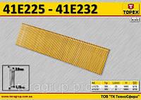 Гвозди тип 300 для степлера 74L231 - 32мм., TOPEX 41E232