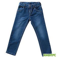 Джинсы и брюки для мальчиков