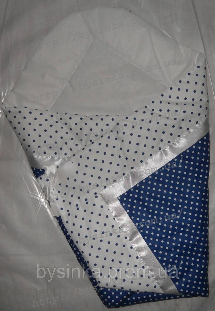 """Конверт-одеяло на выписку новорожденного, трансформер-""""Горох"""""""
