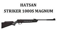 Пневматическая винтовка Hatsan Striker 1000s Magnum