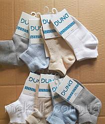 Детские летние носки Дюна р.12-24