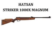 Пневматическая винтовка Hatsan Striker 1000X Magnum, фото 1