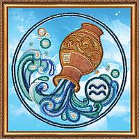 """Набор для вышивки бисером на натуральном художественном холсте """"Знак Зодиака """"Водолей"""""""