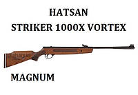 Пневматическая винтовка Hatsan Striker 1000x Vortex Magnum