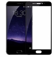 Meizu MX6 Черное Белое Золотое Защитное стекло 2.5D на весь экран, фото 1
