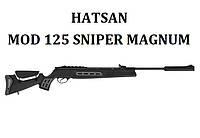 Пневматическая винтовка Hatsan Magnum 125 Sniper, фото 1