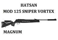 Пневматическая винтовка Hatsan Magnum 125 Sniper Vortex