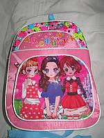 Рюкзак школьный (25х33 см) Beauty оптом и в розницу 7 км