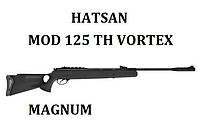 Пневматическая винтовка Hatsan Magnum 125 TH Vortex Magnum