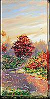 """Набор для вышивки бисером на натуральном художественном холсте """"Осенние зарисовки-2"""""""