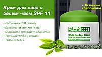 Крем для лица с белым чаем - УФ-защита,Тианде,серия Phyto Code