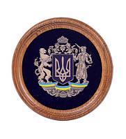 Герб Украины с флагом
