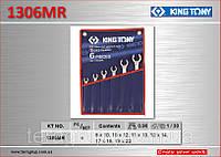 Набор разрезных ключей  6 ед. 8-22 мм., KING TONY 1306MR.