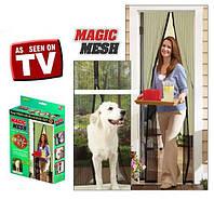 Антимоскитная шторка (TV-SHOP), легко закрываеться на магнитах (100*210)