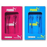 Наушники вакуумные Puma (MP3, CD, iPod, iPhone, iPad)!Акция
