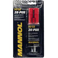 Двухкомпонентный полиуретановый клей для пластмассы 2K-PUR Mannol 30г