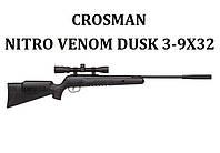 Пневматическая винтовка Crosman Nitro Venom Dusk 3-9х32