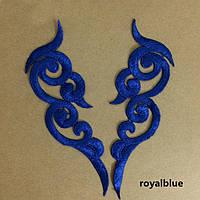 Мереживний лейс Хвиля синій, 5*16 див. Ціна за пару, фото 1