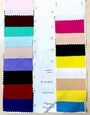 Стрейч чехол на стол 60*110 круглый из плотной ткани Спандекс, фото 3