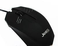 Проводная игровая мышь Jedel M20