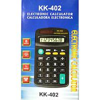 Калькулятор КК 402!Акция