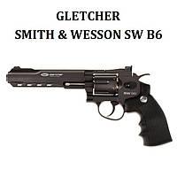 Пневматический пистолет Gletcher S&W SW B6