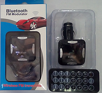FM Modulator Bluetooth S 17 BT!Опт