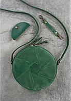 Круглая женская сумка-клатч кожаная зеленая  (ручная работа), фото 1